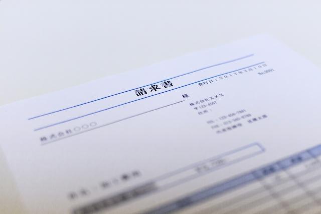 借金の請求書