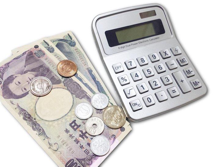 借金総額を調べる