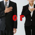 弁護士と司法書士のどっちに任意整理の相談すれば良い?