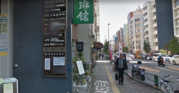 東京ロータス法律事務所外観景色